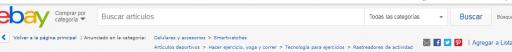 buscando productos para comprar en ebay desde chile